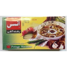 Persian Wheat Noodle - 500g