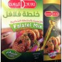 Falafel Mix with Falafel Maker - 2x180gr