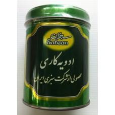 Curry Powder - 150gr