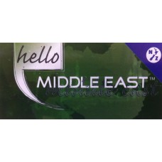 Middle East Phone Card $10