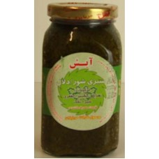 Salted Mixed Herbs - 380gr